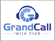 Grandcall-framed